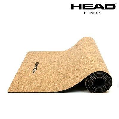 HEAD 天然軟木瑜珈墊/運動墊 5mm 天然橡膠 耐磨 彈性 防滑 吸水 抗撕裂 瑜伽 好吉康健美科技