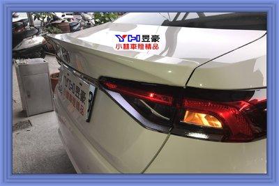 【小林車燈精品】TOYOTA ALTIS 2019 12代 Z版 運動版 平貼式 大鴨尾 壓尾 尾翼 特價中