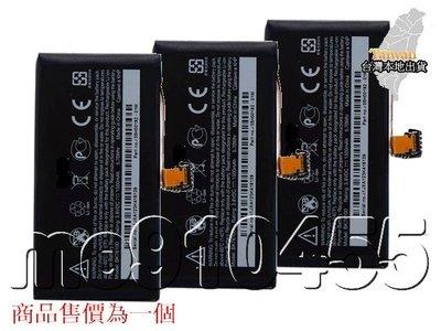HTC One V 電池 T320E 電池 HTC G24 BK76100 電池 G24 手機電板 內建電池