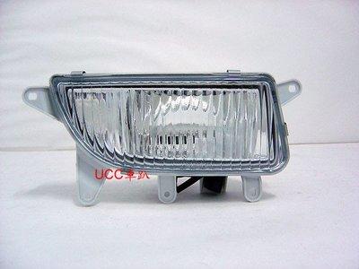 【UCC車趴】FORD 福特 TIERRA 99 / ACTIVA LIFE 99-03 專用霧燈 一邊700