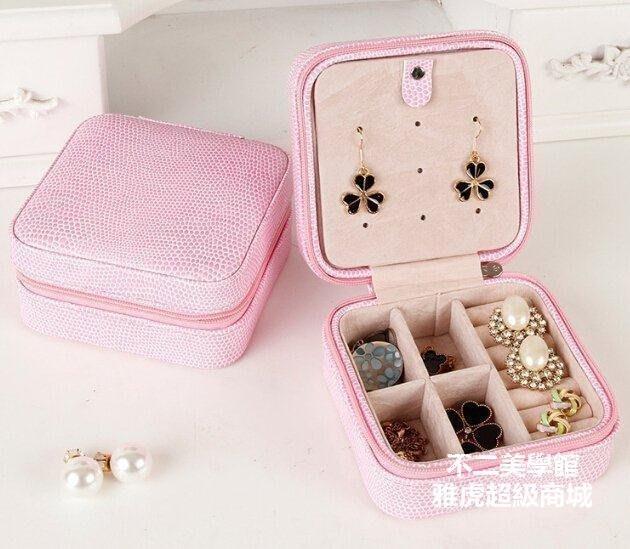 攜式首飾盒 旅行韓版首飾包 公主巧戒指耳釘飾品盒 首Lc_674