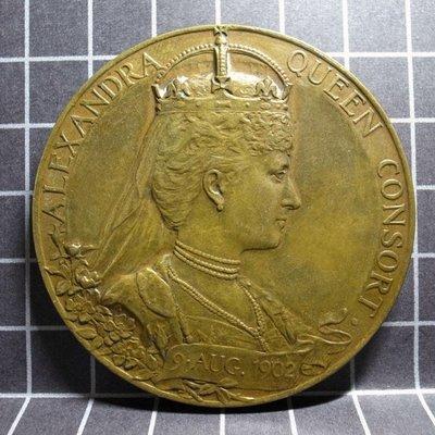 大草原典藏,英國百年銅章,缺貨