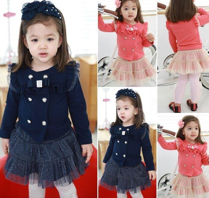 韓版《雙排扣花邊》氣質長袖外套 (L1-2)