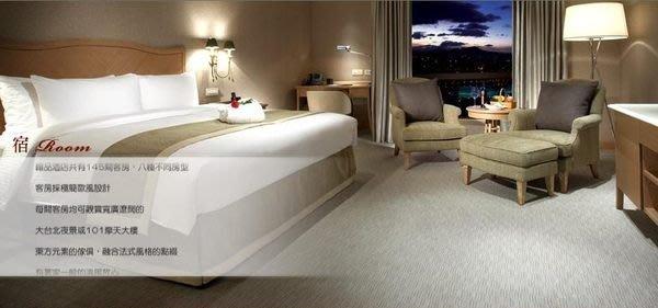 @瑞寶旅遊@新莊翰品酒店【溫馨家庭房】含4早『二中床+上下舖』獨立三溫暖包廂