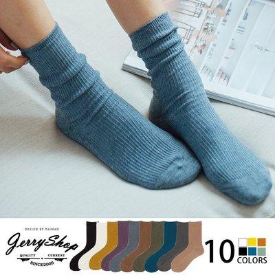 襪子 JerryShop【XHR1840】日系高級奶油色棉質條紋中筒襪(10色) 莫蘭迪色 文青 防滑落 棉質 舒適