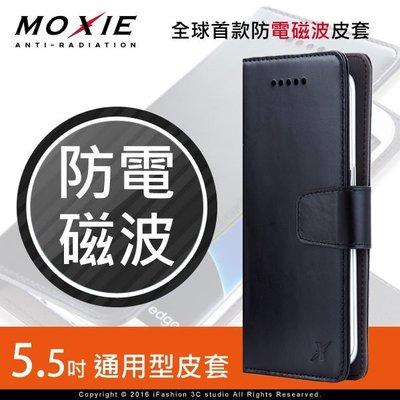 【愛瘋潮】急件勿下 Moxie X-S...