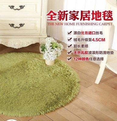 佳瑞歐式圓形地毯絲毛客廳茶幾地毯臥室床邊電腦椅子吊籃瑜伽地墊