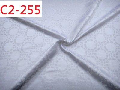 (特價10呎250元) 布料布飾拼布批發零售【CANDY的家2館】精選布料 C2-255 白色緞面圈圈緹花洋裝裙褲料