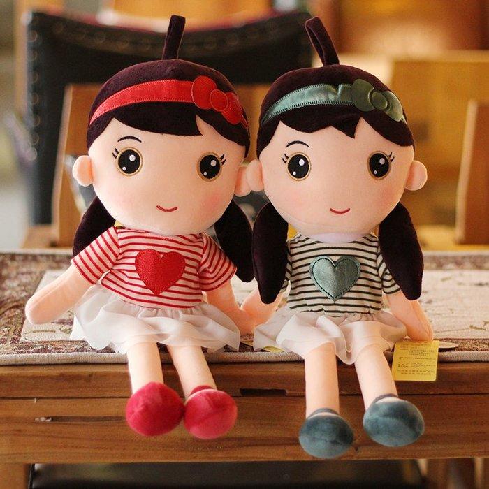 888利是鋪-可愛洋娃娃公仔小女孩布娃娃毛絨玩具女孩玩偶中大號毛絨生日禮物#玩偶