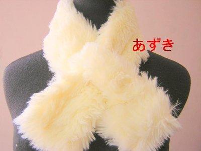 毛絨絨短版圍巾系列-米黃