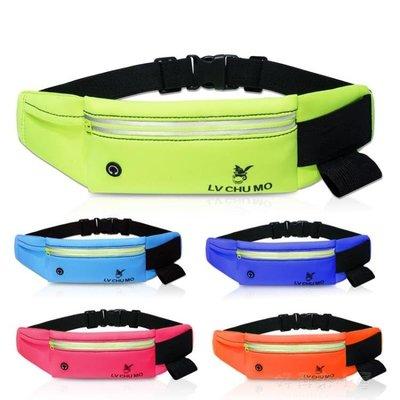 驢出沒 運動腰包男女跑步手機包多功能防水迷你健身裝備小腰帶包