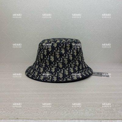 30年老店 現貨 DIOR OBLIQUE 漁夫帽 S號 113C907A4502