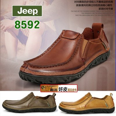 潮流好皮-正皮吉普Jeep-8592潮...
