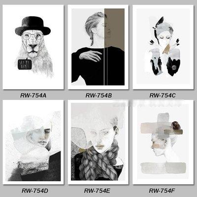 三幅一組油畫布 北歐現代簡約黑白抽像人物 畫芯/畫布/30X40☺暖暖屋☺傢居藝術館