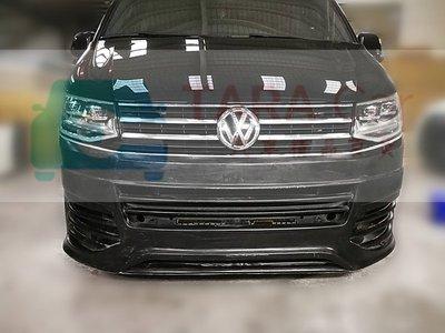 VOLKSWAGEN 福斯 VW T6 前大包 前保桿 保桿 空力套件 現貨供應