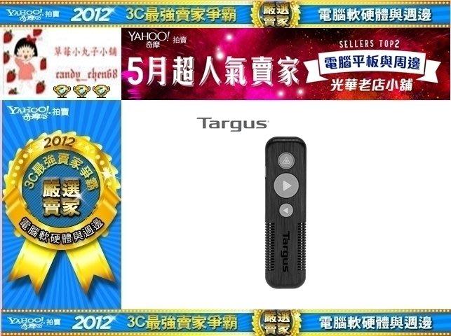 【35年連鎖老店】Targus AMP30 無線雷射簡報器有發票/可全家/2年保固
