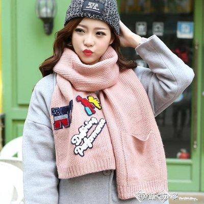 軟妹圍巾冬季女韓版百搭加厚學生日系小清新長款粗毛線圍脖針織秋