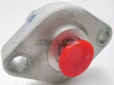 三陽 公司品【內鏈條 調整器 M9Q】RV150/180、迪爵、阿帝拉、巡戈 汽缸頭、凸輪軸、鍊條、張力器、導片、油環