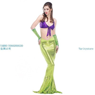 Varitystore品味前線性感美人魚游戲動漫角色扮演 分體比基尼紫綠 舞臺表演服熱賣款