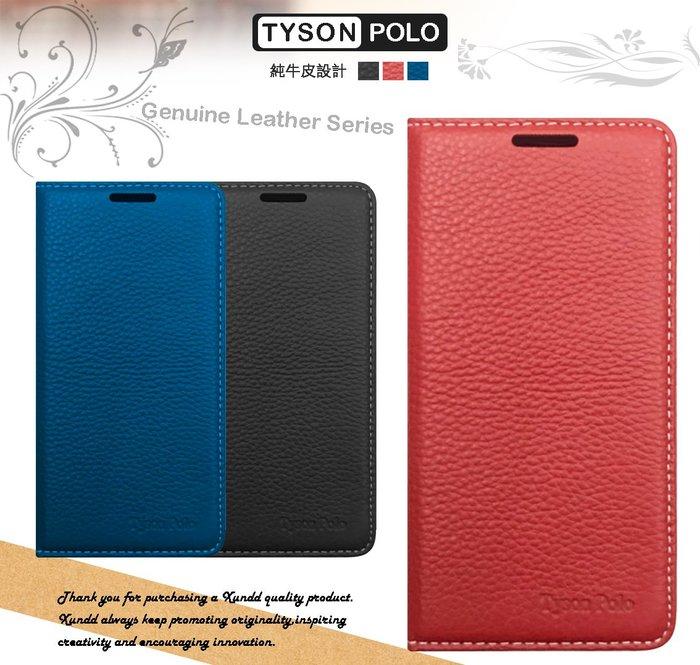 【TYSON純牛皮】隱扣特級皮革 三星 S10 + Lite A8S 手機套皮套側掀翻套保護套殼