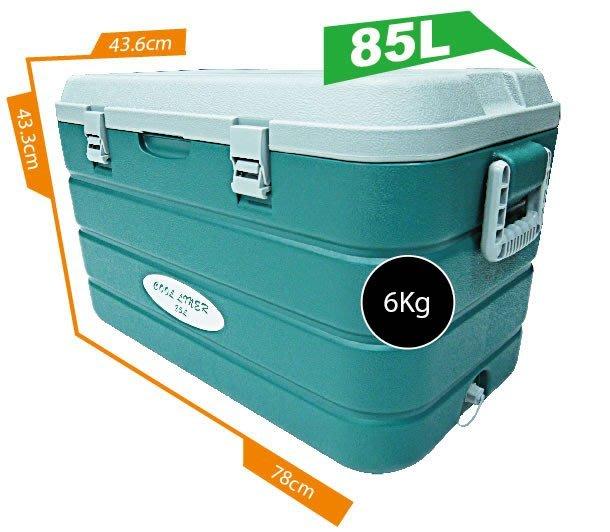 [奇寧寶YH館] 400041-85 保冷王戶外休閒釣魚冰箱冰桶85L / 行動專用保存保冰保溫保冷藏箱保鮮箱活餌海釣