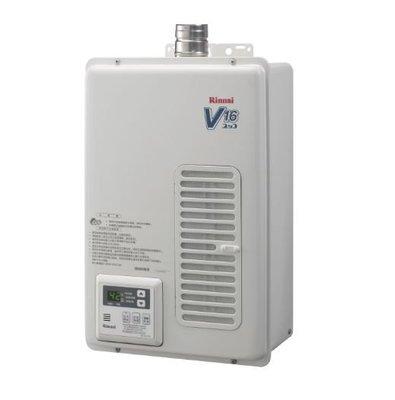 【尊榮館】 林內  REU-V1611WFA-TR  日本進口數位恆溫強制排氣熱水器_16L