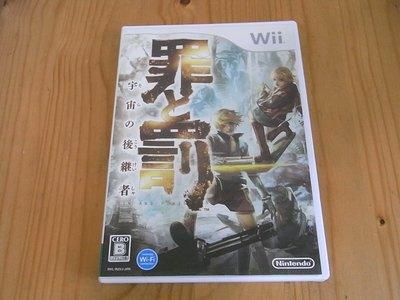 【小蕙館】Wii ~ 罪與罰 宇宙的繼承者 (純日版)