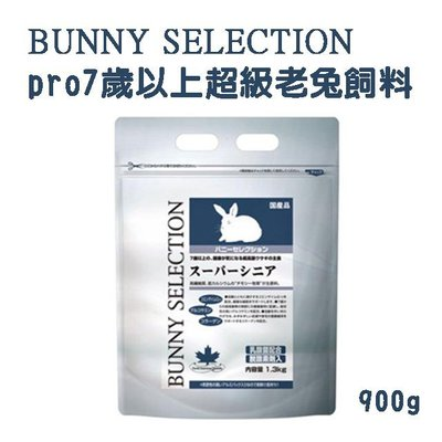 ☆SNOW的家☆Yeaster-Bunny Selection 7歲高齡兔保健飼料1.3kg (80460975