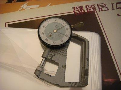 【柯南唱片】12吋 (32公分)黑膠唱片超透明外套袋