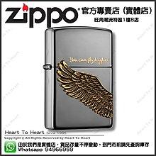 韓國版 Zippo 打火機 官方專賣店 免費專業雷射刻名刻字(請先查詢存貨) ZBT-1-2A
