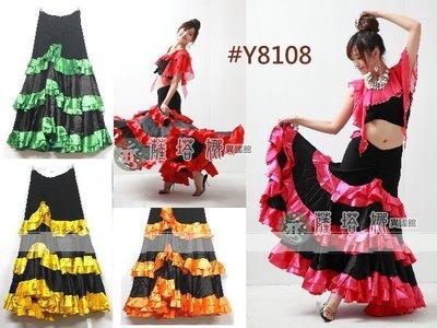 @~薩瓦拉: 多色_Y8108單色款/Y8108A紅白點_佛朗明哥/西班牙舞3層大圓舞裙/鬥牛舞/康康舞