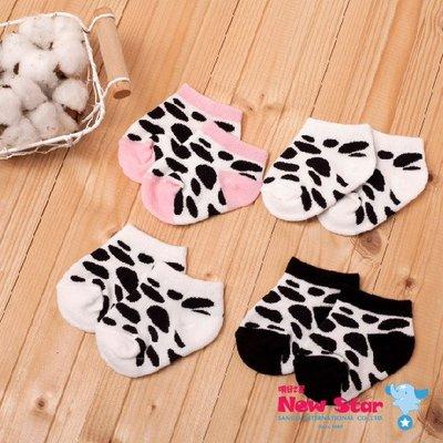 【晴晴百寶盒】可愛經典寶寶乳牛棉襪(2雙入 嬰兒襪 寶寶襪 童襪 新生兒襪 好穿不勒腳 呵護寶寶小腳ㄚ 材質柔軟S054