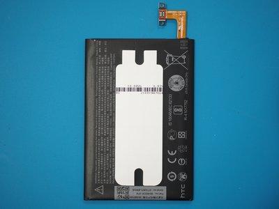免運費【新生 手機快修】HTC M9+ 全新原廠電池 附工具 電池膨脹 M9pw M9px M9S M9u 現場維修更換