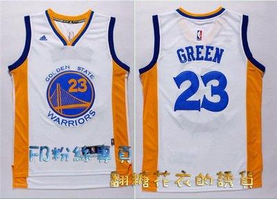 NBA球衣勇士Green格林主客場經典復古網眼球衣