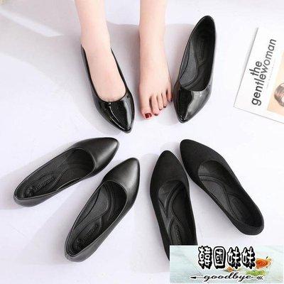 舒適工作鞋平底鞋女職業鞋單鞋女鞋秋季新款百搭黑色鞋子   【韓國妹妹】