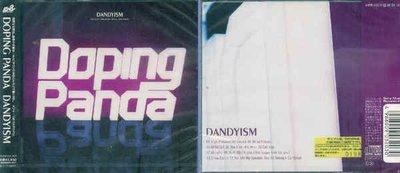 (日版全新未拆 ) DOPING PANDA 2張專輯一起賣 - Dandyism + High Pressure