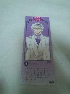 三采 書卡/明信片 最後的女神4月曆書籤 天籟紙鳶/Kine