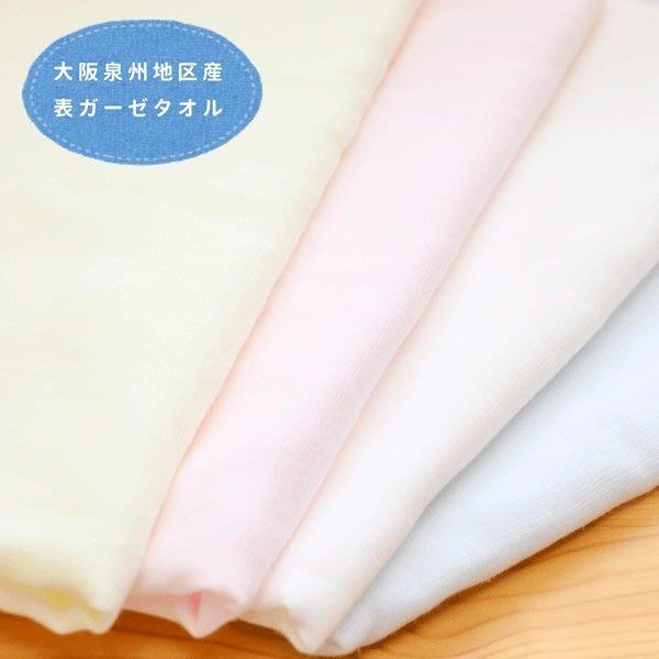【Baby IN日製童裝】PUPO 紗布/毛巾布雙面嬰兒浴巾(白色)70*120cm《日本製,泉州毛巾認證,現貨》