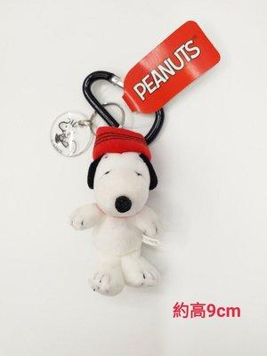 日本Snoopy商品 戴紅帽史努比公仔鑰匙圈吊飾