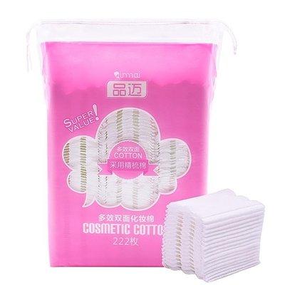 優質細柔化妝棉潔面化妝工具222片化妝棉  ys16