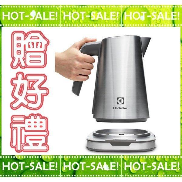 《現貨立即購+贈科技纖維布x2》Electrolux EEK7804S / EEK7804 伊萊克斯 不鏽鋼 快煮壺