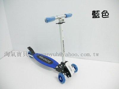 【淘氣寶貝】1264+炫酷兒童四輪滑板車 高度可調節 多款顏色可選 新款現貨特價~~~