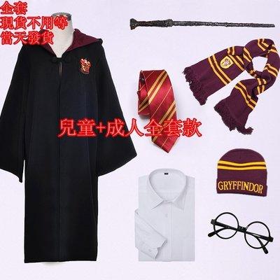 現貨在台哈利波特魔法袍+領帶+眼鏡哈利...