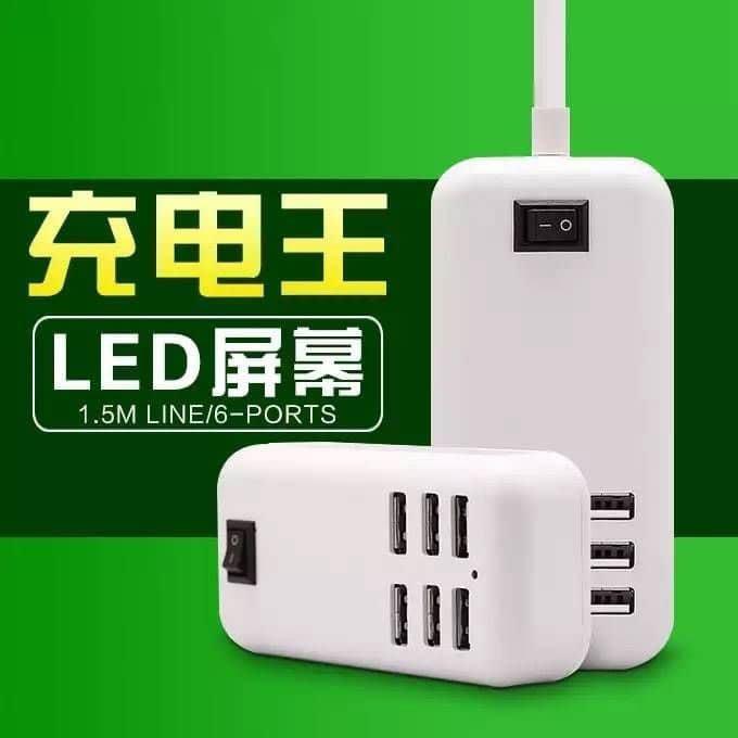 USB智能6孔充電座