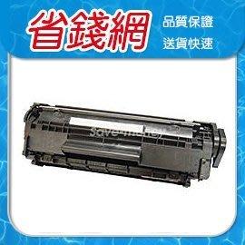 HP Q2612A 2612A 原廠相容碳粉匣 HP LJ1319MFP M1005MFP M1319mfp 【省錢網】