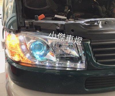 小傑車燈精品- 全新超亮福斯T4 GP VR6 R8燈眉版晶鑽魚眼大燈組 T4頭燈
