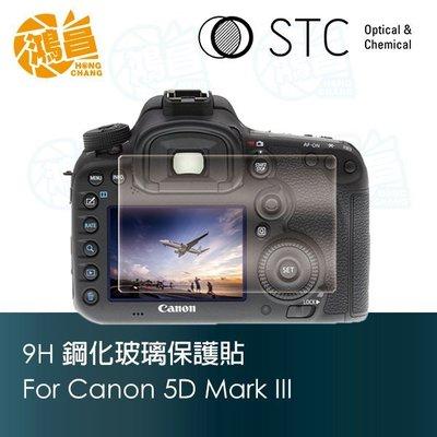 【鴻昌】STC 9H鋼化玻璃螢幕保護貼 Canon 5D Mark III 可觸控 相機螢幕玻璃貼 5D3