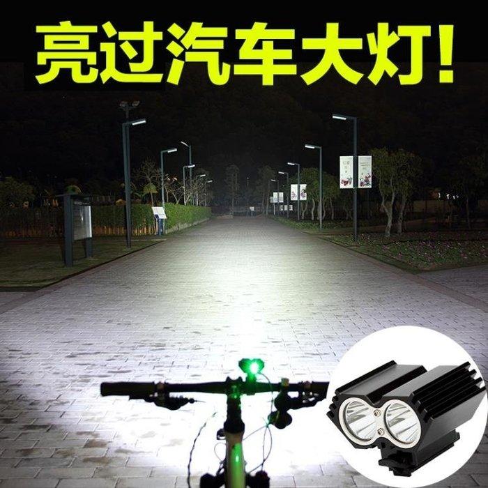 手電筒強光T6-L2夜騎單車山地車自行車燈騎行頭燈前燈 LED裝備 【】