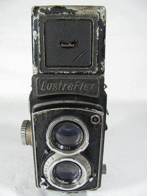 [銀九藝]  古董相機 早期照相機 日本Lustre Flex 機械相機 金屬相機