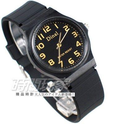 Dinal 時尚數字 簡單腕錶 防水手錶 數字錶 男錶 女錶 學生錶 中性錶 D1307黑金【時間玩家】